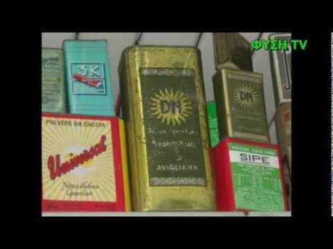 Συλλογή από κουτιά συσκευασίας διαφόρων ειδών πυρίτιδας - GUNPOWDER - POLVERE DA SPARO