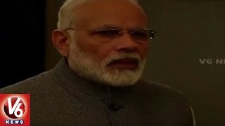 PM Modi Leaves For Davos To Attend 48th World Economic Forum In Switzerland | V6 News