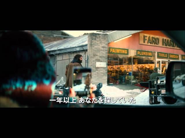 映画『ウルヴァリン:SAMURAI』日本オリジナル本予告