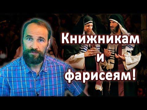 Лжецы, фарисеи среди интеллигенции начинают искать козла отпущения (И. Яковенко)из YouTube · Длительность: 41 мин38 с