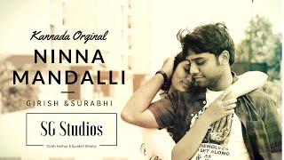 Download Hindi Video Songs - Ninna Manadalli -Kannada Original Song |Girish Hothur|