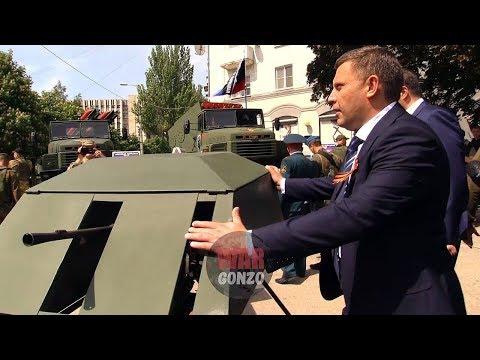 Глава ДНР рассказал о производстве ракет в Донбассе и ВПК