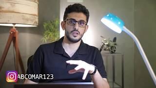 سعودي يجري تحليل DNA ( الجزء الأول )