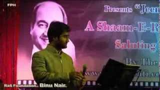 Rafi Foundation's Romantic Rafi IV. Singer : Aashish Deshmukh.. Hum hain raajkumaar