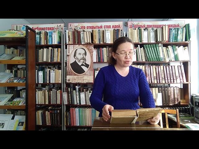 Изображение предпросмотра прочтения – ГалинаИванова читает произведение «Обломов» И.А.Гончарова