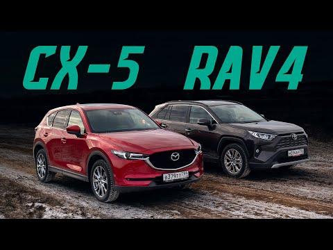 Mazda CX-5 или Toyota RAV4? Практичность против эмоций или выбор вместо Тигуана. Сравнительный тест