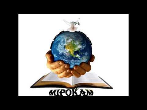 Que tienes en tus manos- Mauricio Diaz Ministerio Kairos Talcahuano