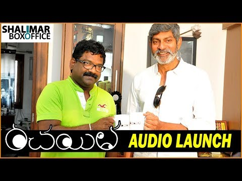 Rachayitha Movie Audio Launch by Jagapathi Babu || Vidhyasagar, Kalyan || Shalimar Film Express