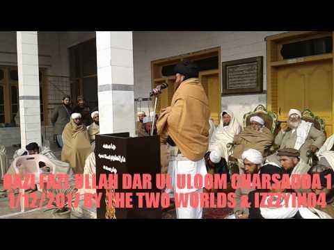 Dar Ul Uloom Charsadda Pashto Bayan 1 Qazi Fazl Ullah 1/12/2017 Video Pakistan