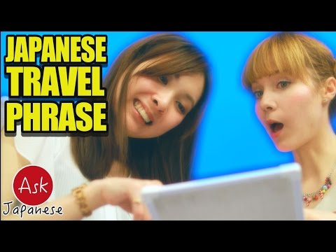 "I want you! How to say ""I want"" in Japanese 