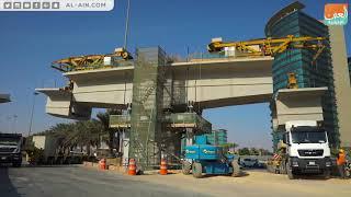 2.5 تريليون دولار حجم قطاع البناء والتشييد بالمنطقة بحلول 2020