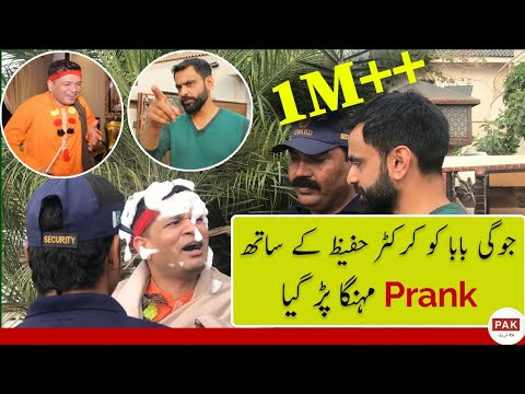 Joggi Baba  Prank With  Pakistani Cricketer (Hafeez). Its First Ever Prank With Pak Cricketer