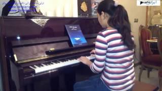 ایران پیانو٬گلاره آقائی,تنها با گلها هایده