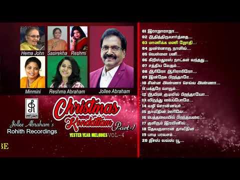 Christmas Kondattam Part 1  Non-stop 1:35hrs Tamil Christmas Songs