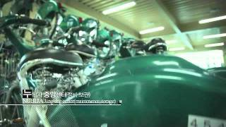 NUBIJA (Public bicycle rental service of Changwon city in Korea) song