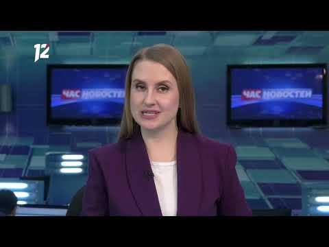 """Итоговый выпуск """"Часа новостей"""" за 03.04.2020. Новости Омска"""