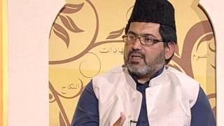 Deeni O Fiqahi Masail: Episode 46 (Urdu)