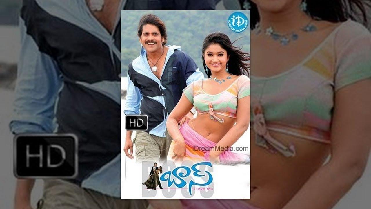 Download Boss Telugu Full Movie || Nagarjuna, Nayantara, Poonam Bajwa, Shriya || VN Aditya || Kalyani Malik
