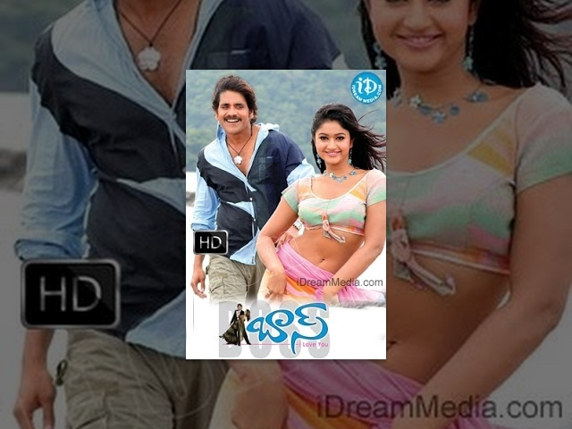 Boss (2006) - Full Length Telugu Film - Nagarjuna - Nayantara - Poonam Bajwa - Shriya Travel Video