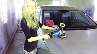 Блондинка научит - Как полировать машину?(Выпуск второй. Я в соц. сетях: Группа в контакте - https://vk.com/public106069323 Instagram - https://www.instagram.com/chibizovamarina/ Vk ..., 2015-11-02T18:40:38.000Z)