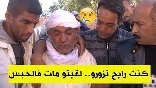 سجين توفي في سجن النعامة ... وعائلته تتهم وتطالب بفتح تحقيق في ملابسات وفاته...