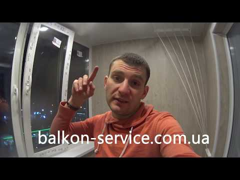 Промовидео Балкон-Сервис - ремонт, остекление и отделка балконов и лоджий