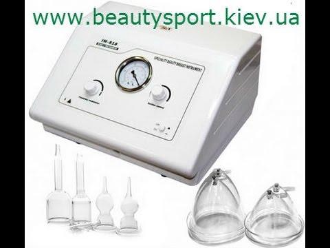 Сауны для лица, распариватели, аппараты вакуумной чистки