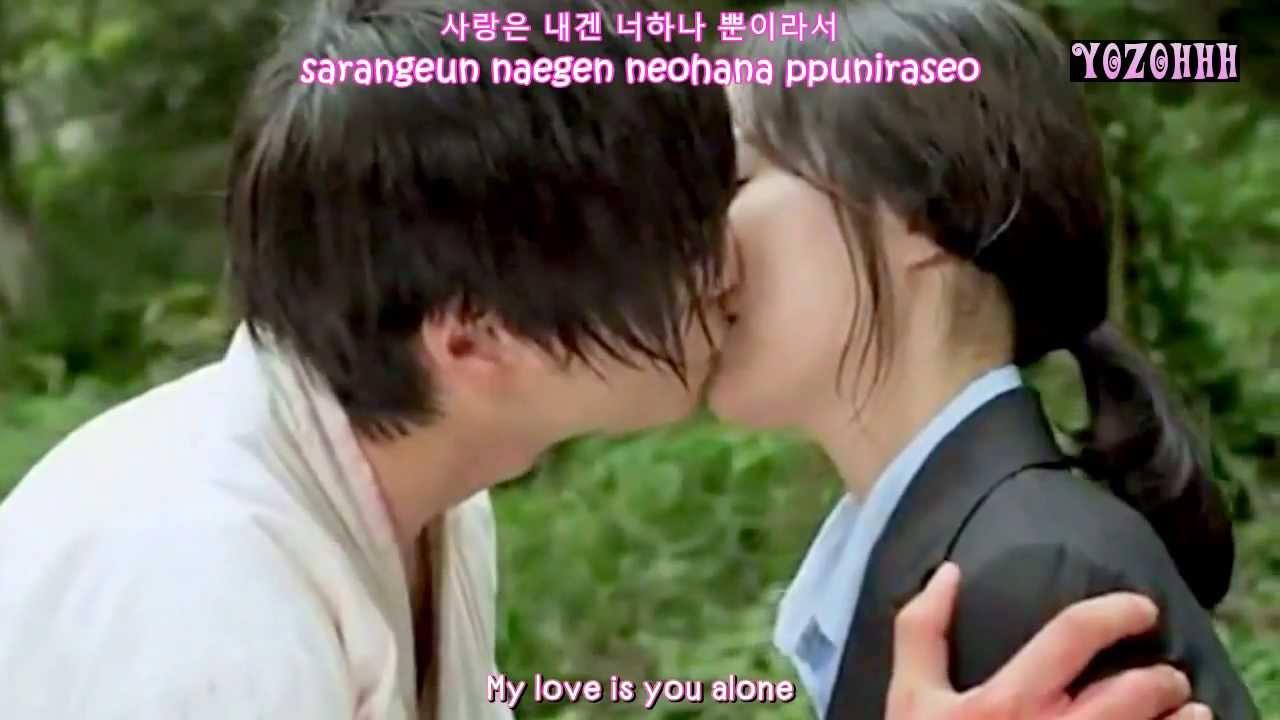 Download [FMV] Joo Won - Love And Love (Bridal Mask OST) [ENG SUB + Romanization + Hangul]