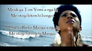 LADY PONCE - O Bale Ma (Paroles - Lyrics)
