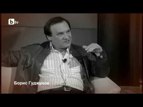 Борис Солтарийски  - Ако си дал
