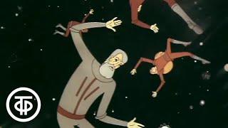 Космические пришельцы. Фильм 2 (1983)