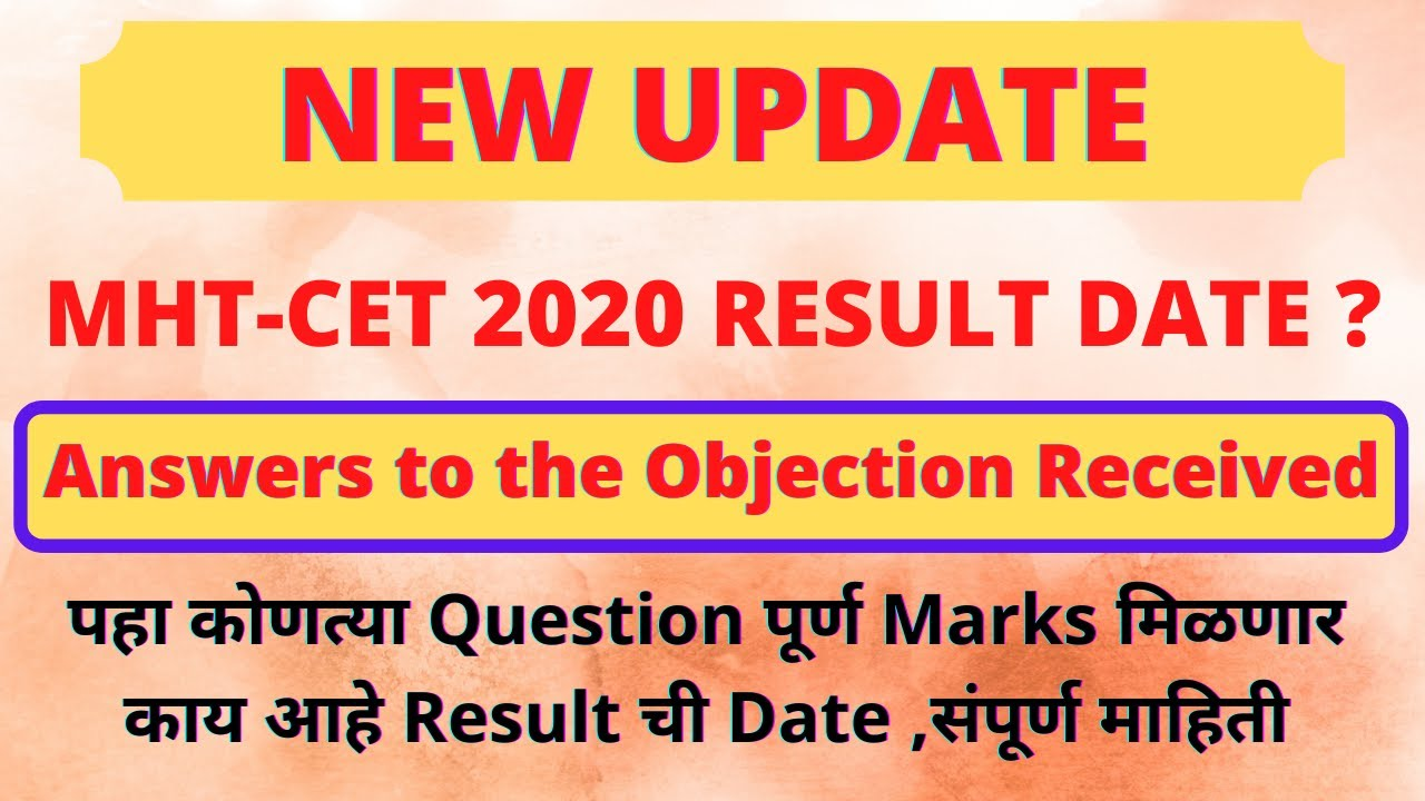 Final Result Date ? MHT CET 2020 :Answers to the Objection Received, MHT CET RESULT 2020