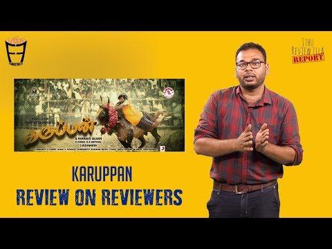 Karuppan Movie Friday Facts with Shah Ra | Vijay Sethupathi, Bobby Simha