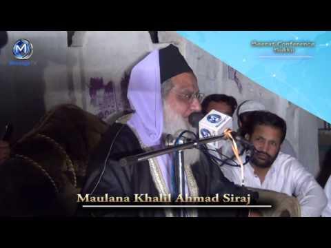 [Clip] Amazing story of Quran by Maulana Khalil Ahmad Siraj