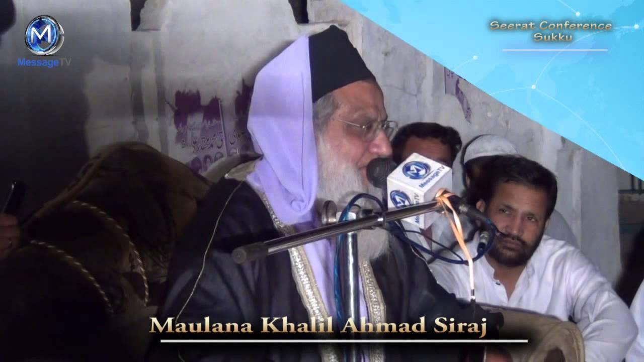 Download [Clip] Amazing story of Quran by Maulana Khalil Ahmad Siraj