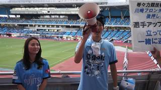 2017年8月13日 川崎 VS 鹿島 試合前 阿井莉沙さん挨拶
