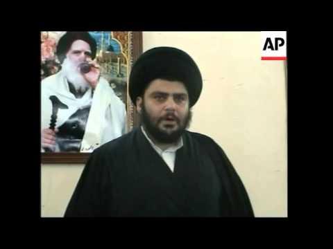 Excerpt of al-Sadr's presser