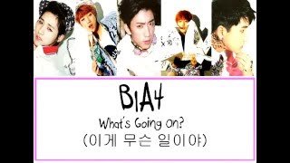b1a4 what s going on eng rom han color coded lyrics