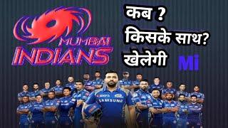 Mumbai Indians - all match   schedule   कब किसके साथ खेलेगी Mi √