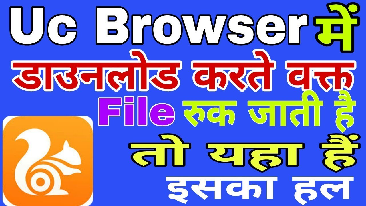 how to continue failed download in uc browser