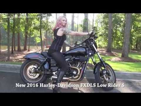 2016 DYNA LOW RIDER S WITH 117 ENGINE! SUPER FAST!