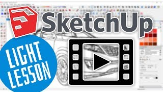 SketchUP - Экспорт анимации в видео MP4 файл (SketchUP уроки)