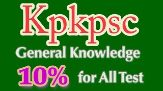 50 Most Important General Knowledge