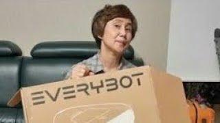 에브리봇 쓰리스핀Three Spin 로봇물걸레청소기 개…