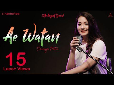 Download Lagu  Ae Watan Female version l Article 370 l Saumya Patni l Alia Bhatt l Sunidhi Chouhan l  Cinemates Mp3 Free