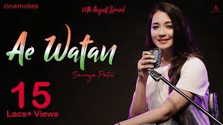 Ae Watan (Female version) l Patriotic l Saumya Patni l Alia Bhatt l Sunidhi Chouhan l  Cinemates