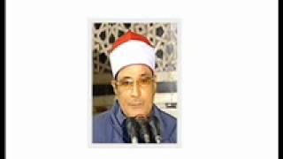 Download Video أذان الشيخ فرج الله الشاذلى MP3 3GP MP4