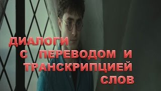 1 - Goblin, Mr Ollivander and Elder Wand - Harry Potter and the Deathly Hallows 2