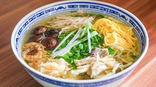 Cách nấu Bún Thang ngon tuyệt - Vietnamese Vermicelli Soup