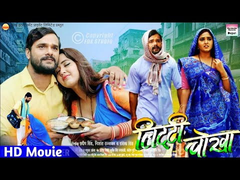 2019{NAGDEV}#Khesari Lal Yadav!!Full Move!!Full HD!!Bhojpuri Movie Film!!2019